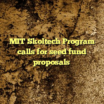 MIT Skoltech Program calls for seed fund proposals